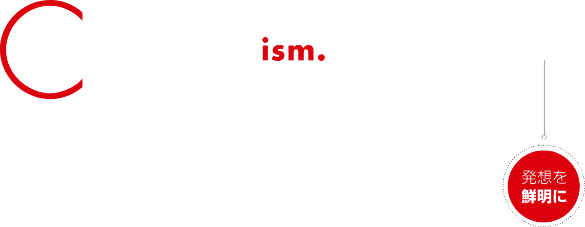 Conceptionism